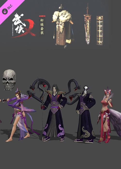 The Swordsmen X Xuan Yuan DLC Steam Key Global